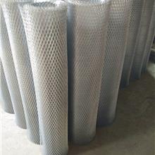 汽车配件用小钢板网 浙江钢板网直供批发厂家