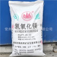 现货供应 工业阻燃剂 氢氧化镁 水镁石 环保型 阻燃材料