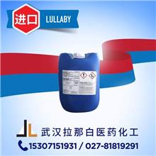 乙二胺二琥珀酸三钠  178949-82-1  50%-99%  1kg