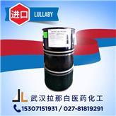 一氟二氯乙烷 1717-00-6  99% 吨