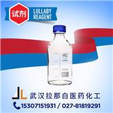 1,2-二(三乙氧基硅基)乙烷 500ml AR  16068-37-4