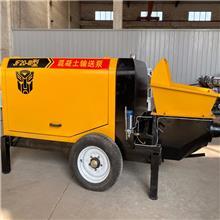 九方混凝土水泥灌漿機 二次構造柱泵小型結構澆筑 小型建筑機械設備廠家