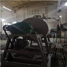 恒邁直銷 化工原料真空耙式干燥機 真空耙式烘干機 耙式干燥設備