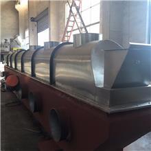 恒邁直銷 振動流化床干燥機 干燥設備 食品添加劑連續式振動流化床干燥機
