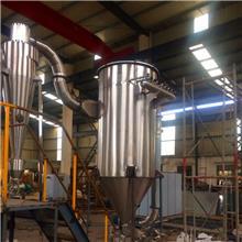廠家直銷 不銹鋼旋轉閃蒸干燥機 快速旋轉食品添加劑淀粉閃蒸干燥機