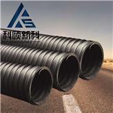 科硕建材专业生产内肋管 HDPE内肋增强螺旋波纹管 国标质量规格齐全货源充足