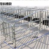 养猪限位栏,单体限位栏,带食槽限位栏,定位限位栏