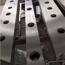 双益剪板机刀片 机械剪切机刀片 液压摆式剪板机刀片 闸式剪板机刀片 4*2500剪板机