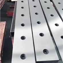 剪板机刀片 机械剪切机刀片 液压摆式剪板机刀片 闸式剪板机刀片
