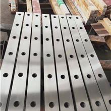 剪板机刀片厂家直销 剪板机刀片材质H13 6CrW2Si 剪板机刀片价格