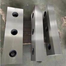 剪板机刀片供应厂家   剪板机刀片价格   剪板机刀片报价