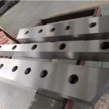 双益剪板机刀片 机械剪切机刀片 液压摆式剪板机刀片 闸式剪板机刀片