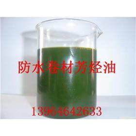 芳烃增塑剂  发特-旭源  新型增塑剂