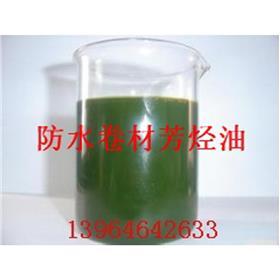 芳烃油  发特 旭源  芳烃增塑剂  生产厂家