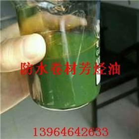 环氧增塑剂  发特-旭源  耐寒液体增塑剂现货厂家