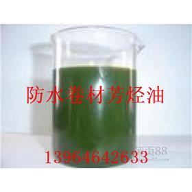 橡胶增塑剂  发特-旭源  橡胶增塑剂新型增塑剂  现货厂家