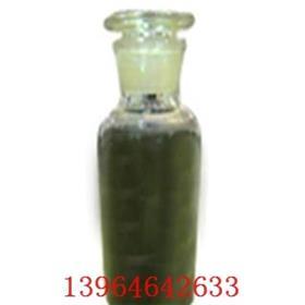 增塑剂  发特-旭源  橡胶增塑剂  加工厂家