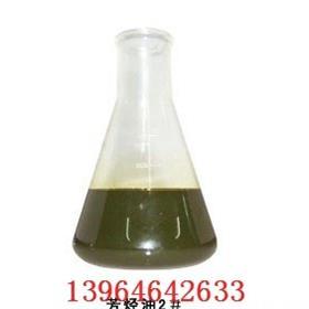 增塑剂  发特-旭源  芳烃增塑剂  现货厂家
