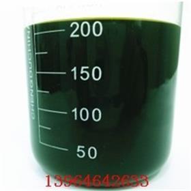 芳烃油增塑剂  发特-旭源