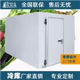 四川建一个10吨左右放果蔬的冷库要多少钱