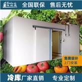 南华10平方小型冷库定做报价_保鲜冷冻冷库免费设计 上门安装_柏林德聚氨酯冷库厂家