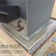 青島灌漿料C50C60標準型機械設備灌漿料 C80灌漿料剪力墻加固灌漿料