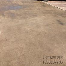 桂平環氧砂漿灌漿料 貴港CGM灌漿料 加固灌漿料 岑溪機械設備灌漿料