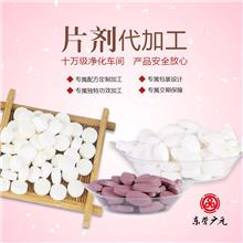 东营广元 中老年营养品oem贴牌代加工  中老年保健食品代加工厂家