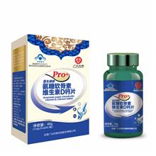 蓬生源牌氨糖软骨素维生素D 钙片蓝帽贴牌代工oem中老年补充剂