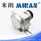 拉绳位移传感器 高精度拉绳位移传感器 MPS-S-1000MM-MA拉线位移传感器