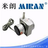 品牌_米朗MIRAN_拉绳编码器 高精度拉线位移传感器 MPS-S-1000-R拉绳尺