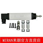 米朗直线位移传感器高精度电子尺位移传感器液位传感器电子尺厂家