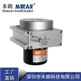 米朗MPS-S-1200MM-R拉绳位移传感器拉线位移传感器 1.2米以内