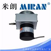 高精度拉线位移传感器 拉绳编码器 拉绳位移传感器 MPS-S-1000-R拉绳尺