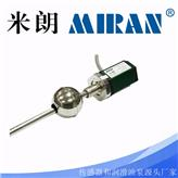 磁致伸缩液位传感器 磁致伸缩位移传感器 液位传感器 防爆液位传感器