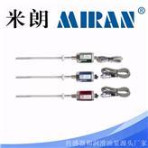 米朗MIRAN_MTL5可拆卸磁致伸缩位移传感器 油缸行程内置高压位移传感器