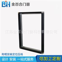 厂家生产定制 附框安装定位压线 木塑复合门窗附框家居办公装修
