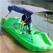 聚乙烯電動電瓶船 3-4人水上休閑娛樂 多人游樂船 旅游景區電瓶觀光船