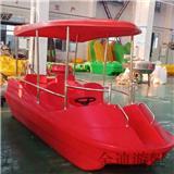 聚乙烯公園船 一體成型腳踏電動船 四人公園游樂公園船 聚乙烯環保材質公園船