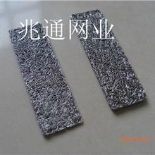 批发各种不锈钢丝针织网垫圈  丝网垫片 非标冲压垫 丝网压垫质优价廉