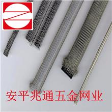 专业厂家生产各种材质填料网 编织汽液网 过滤网 针织网 金属网价格优惠欢迎洽谈
