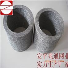 定做各种规格金属丝缠绕垫 丝网编织网块 针织网铜垫圈价格优惠保证质量
