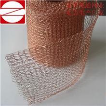 兆通专业生产各种材质不锈钢汽液网 铜网汽液网 针织汽液网 金属汽液网价格优惠保证质量