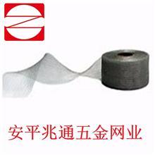 专业厂家生产各种材质滤网 汽液滤网 汽液过滤网 填料网 针织网质优价廉欢迎洽谈