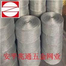 专业生产各种规格铜网汽液网 金属汽液网 针织汽液网 汽液过滤网兆通品牌