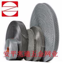 兆通生产各种材质不锈钢汽液网 铜网汽液网 针织汽液网 金属汽液网价格优惠保证质量