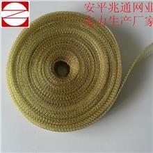 专业生产各种规格扁丝 圆丝汽液网 针织汽液网 编织汽液网 铜网汽液网 质优价廉