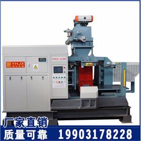 双工位垂直造型机_自动扣件生产线_自动造型浇注机_全自动铸造生产线