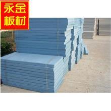 泰安防潮挤塑板加工 河南新型地暖材料 郑州一体化芯材挤塑板 厂家直销