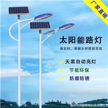 潤順照明|太陽能路燈|農村項目一體化led燈|家用戶外庭院照明分體式50瓦太陽能燈|遙控